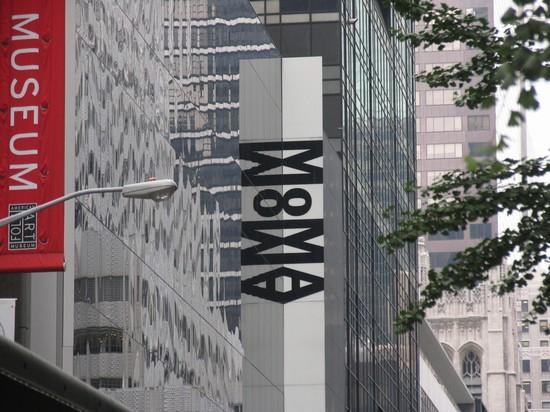 El-MOMA-de-Nueva-York