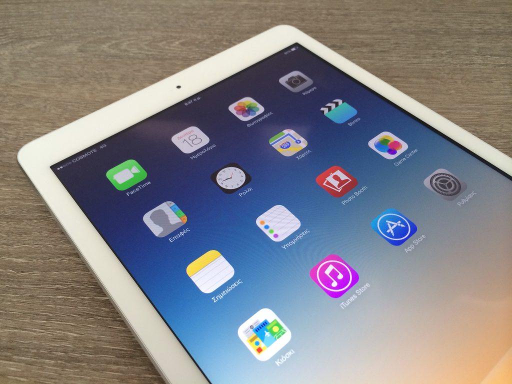 Sorteo y regalos gratis aprender a utilizar iPad Air