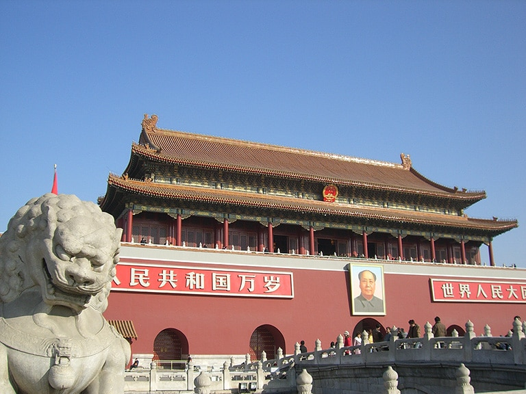 Qué ver en China: la ciudad prohibida