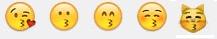 emojis whatsapp besos
