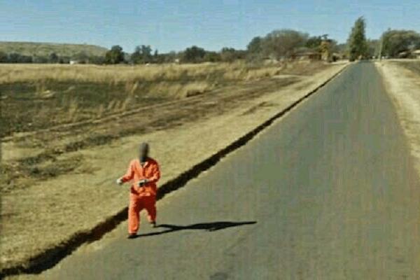 fofografía extraña captada de google maps